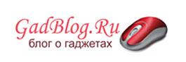 GadBlog